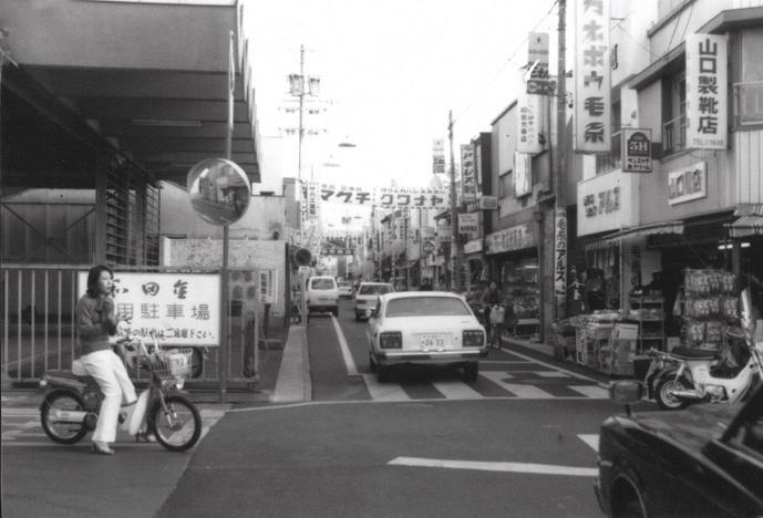昭和40年代のよいほモール